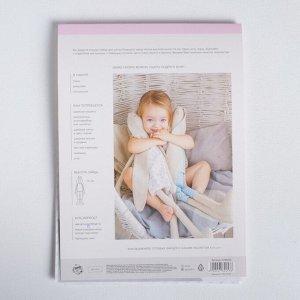 Мягкая зайка «Ноэль», набор для шитья 21 ? 0,5 ? 29,7 см
