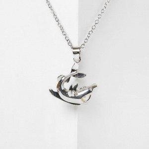 """Кулон """"Цепь"""" Акула, цвет белый в серебре, 45см"""