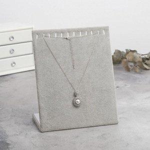 Подставка для кулонов, цепочек, браслетов, 12 крючков 20*9*25,5 см, бархатная, цвет серый