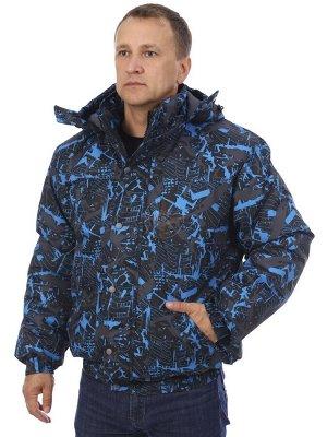 Куртка Вега (добби понж)