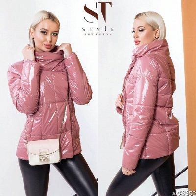 ⭐️*SТ-Style*Новинки+ Распродажа*Огромный выбор одежды! — Куртки и пуховики — Демисезонные куртки