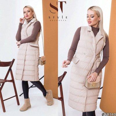 *SТ-Style*Стильная женская одежда! Готовим Новые образы! — Куртки и жилеты — Демисезонные куртки