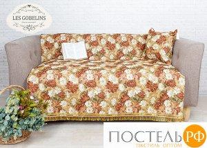 Накидка на диван гобелен 'Il aime degouts' 130х160 см