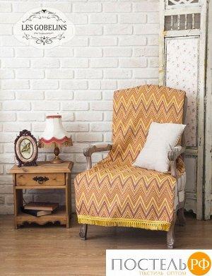 Накидка на кресло гобелен 'Zigzag' 60х120 см