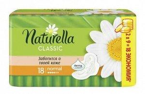 NATURELLA Classic Женские гигиенические прокладки ароматизир с крылышк Camomile Normal Duo 18шт