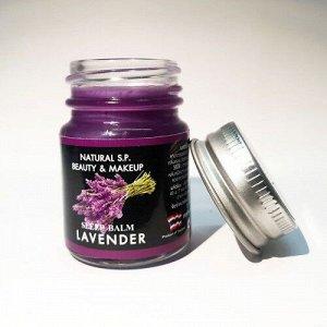 Sleep Balm Lavender