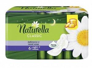 NATURELLA Classic Женские гигиенические прокладки ароматиз с крылышками Camomile Night Single 6шт