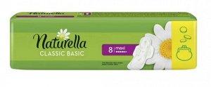 NATURELLA Classic Женские гигиенические прокладки ароматизированные с крылышками Basic Maxi 8шт