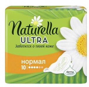 NATURELLA Ultra Женские гигиенические прокладки ароматизированные Camomile Normal Single 10шт