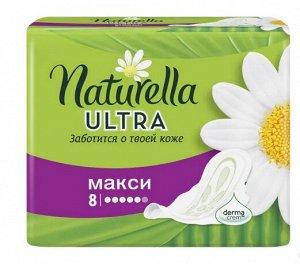 NATURELLA Ultra Женские гигиенические прокладки ароматизированные Camomile Maxi Single 8шт