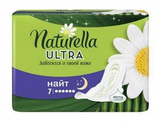 NATURELLA Ultra Женские гигиенические прокладки ароматизированные Camomile Night Single 7шт
