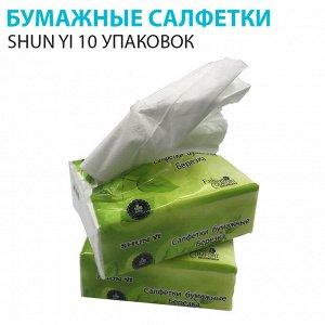 Бумажные салфетки Shun Yi 10 упаковок