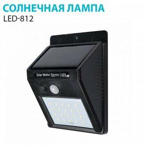 Настенная лампа на солнечной батареи Solar Motion Sensor Light LED-812