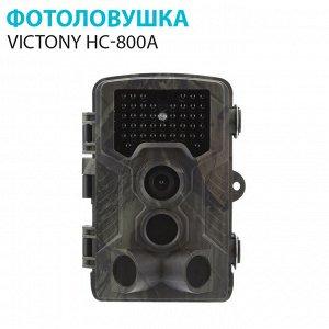 Фотоловушка Victony HC-800A