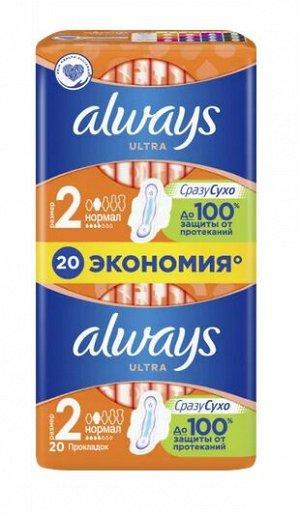ALWAYS Ultra Женские гигиенические прокладки ароматизированные Normal Duo 20шт