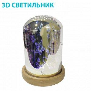 3D Светильник на деревянной подставке