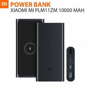 Внешний аккумулятор с поддержкой беспроводной зарядки Xiaomi Mi PLM11ZM Wireless Charger 10000 mAh