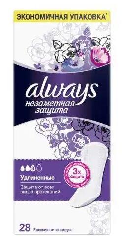 ALWAYS Ежедневные гигиенические прокладки ароматизированные Незаметная защита Удлиненные Duo 28шт