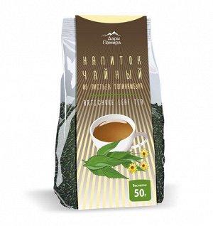 Чай из ферментированного листа топинамбура, 50г.