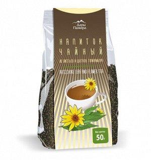 Чай из ферментированного листа и цветков топинамбура, 50г.