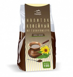 Кофейный напиток глубокой обжарки из клубней топинамбура, 150г.