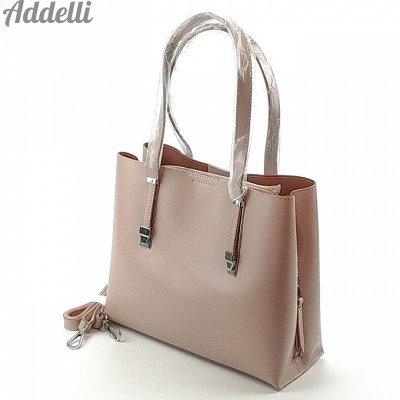 👜Стильные сумки и рюкзаки! ADDELLI-№28  🍁  — Сумки из натуральной кожи ч.1 — Сумки на плечо