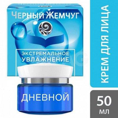 Unilever: Dove, Camay, Rexona и другие любимые бренды -7 — Крем дневной для лица — Кремы