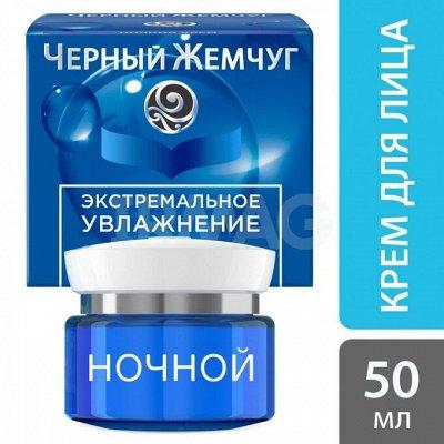 Unilever: Dove, Camay, Rexona и другие любимые бренды -7 — Крем ночной для лица — Антивозрастной уход