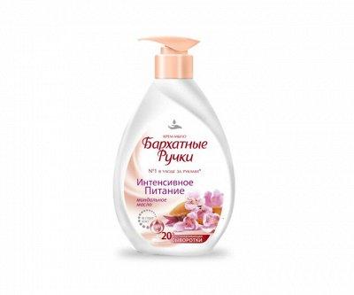 Unilever: Dove, Camay, Rexona и другие любимые бренды -7 — Жидкое мыло — Гели и мыло
