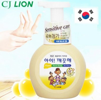🔴 Japan:Korea Бытовая химия и косметика🚀 — 👩⚕️Жидкое мыло для рук и санитайзеры — Для тела