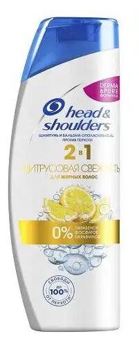HEAD & SHOULDERS Шампунь и бальзам-ополаскиватель против перхоти 2в1 Цитрусовая свежесть 400мл