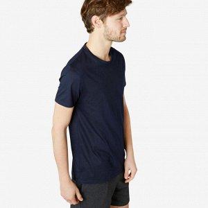 Футболка для фитнеса мужская из 100% хлопка темно-синяя Sportee NYAMBA