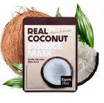 Тканевая маска для лица с экстрактом кокоса 23 мл
