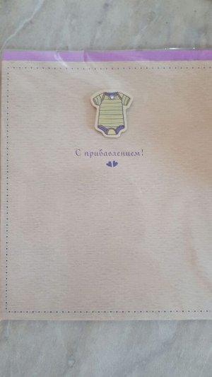 Открытка+конверт