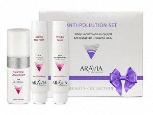 ARAVIA Professional Набор для очищения и защиты кожи
