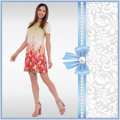 Мегa•Распродажа * Одежда, трикотаж ·٠•●Россия●•٠· — Женщинам » Платья повседневные от 800 до 1099 руб — Повседневные платья