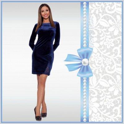Мегa•Распродажа * Одежда, трикотаж ·٠•●Россия●•٠· — Женщинам » Платья повседневные от 1100 до 1299 руб — Платья