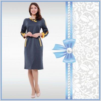 Мегa•Распродажа * Одежда, трикотаж ·٠•●Россия●•٠· — Женщинам » Платья повседневные от 1500 до 1699 руб — Повседневные платья