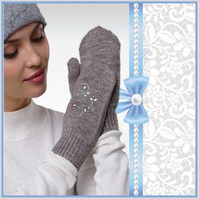 Мегa•Распродажа * Одежда, трикотаж ·٠•●Россия●•٠· — Женщинам » Перчатки, гетры и варежки — Варежки