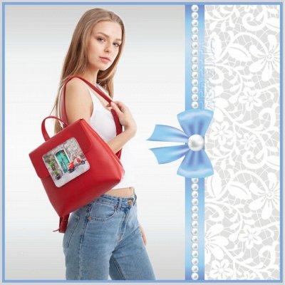 Мегa•Распродажа * Одежда, трикотаж ·٠•●Россия●•٠· — Сумки » Поясные, через плечо, большие, туба+ Рюкзаки — Рюкзаки