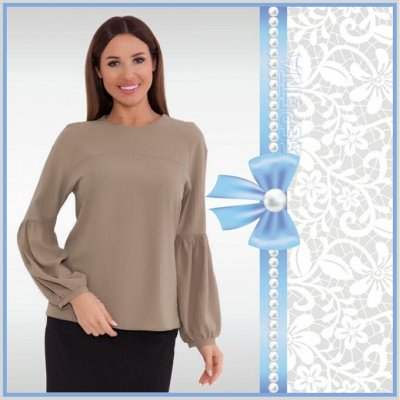 Мега-распродажа известной фирмы ·٠•●Россия●•٠· От 30 руб — Женщинам » Блузы и рубашки — Рубашки и блузы