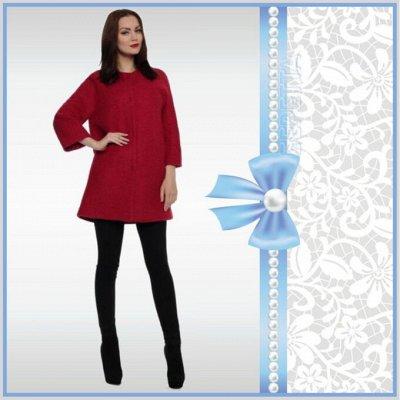 Мегa•Распродажа * Одежда, трикотаж ·٠•●Россия●•٠· — Женщинам » Верхняя одежда » Пальто, пуховики, пончо — Пальто