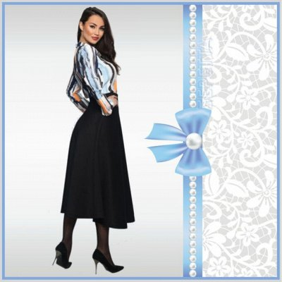 Мега-распродажа известной фирмы ·٠•●Россия●•٠· От 30 руб — Женщинам » Юбки » Размеры 40 - 60 — Прямые юбки