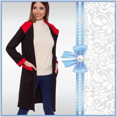 Мегa•Распродажа * Одежда, трикотаж ·٠•●Россия●•٠· — Женщинам » Жакеты, пиджаки, болеро — Пиджаки и жакеты