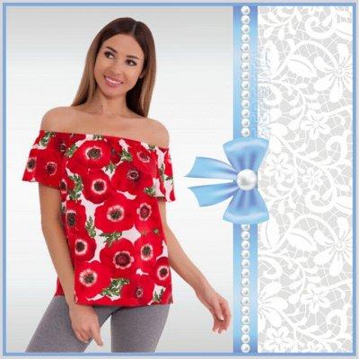 Мегa•Распродажа * Одежда, трикотаж ·٠•●Россия●•٠· — Женщинам » Блузки и рубашки * Распродажа — Рубашки и блузы