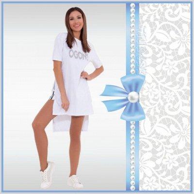 Мегa•Распродажа * Одежда, трикотаж ·٠•●Россия●•٠· — Женщинам » Туники — Туники