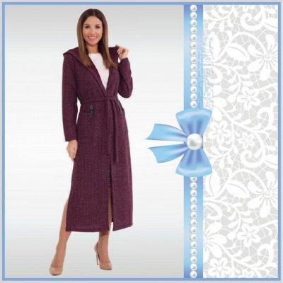 Мегa•Распродажа * Одежда, трикотаж ·٠•●Россия●•٠· — Женщинам » Кардиганы, кофты — Кардиганы