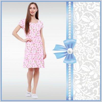 Мега-распродажа известной фирмы ·٠•●Россия●•٠· От 30 руб — Женщинам » Сорочки и пижамы — Сорочки и пижамы