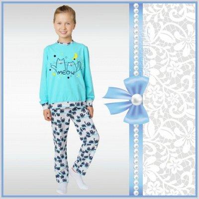 Мега-распродажа известной фирмы ·٠•●Россия●•٠· От 30 руб — Детская одежда » Белье, носки, колготки, пижамки — Унисекс