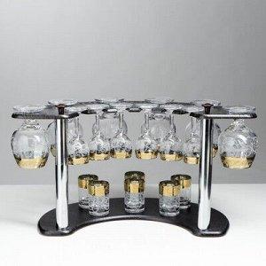 Мини-бар 18 предметов коньяк, Вдохновение, темный 380/55/50 мл